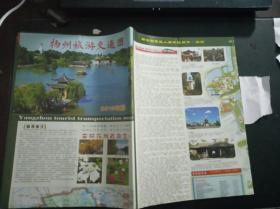 扬州旅游交通图