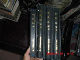 日本青叶丸号船舶设计图纸(8开精装7册图示意思是包括什么图纸里面尺寸图片