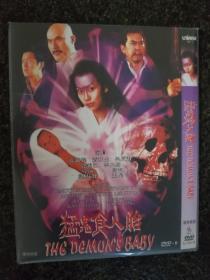 猛鬼食人胎The Demons Baby1998香港 徐锦江