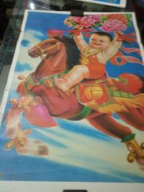 陈英作宣传画,腾飞年画。76/52