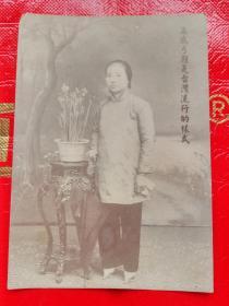 珍稀:大清台湾穿高底弓鞋的女人。