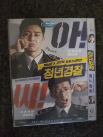 青年警察/菜鸟警校生Midnight Runners2017韩国朴叙俊