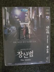 韩恐系列:苌山虎/仿声灵The Mimic2017韩国廉晶雅