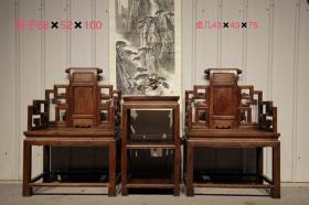 花梨木书背椅三件套,做工精细,纹理清晰,包桨浓厚,长68cm 宽52cm,高100cm