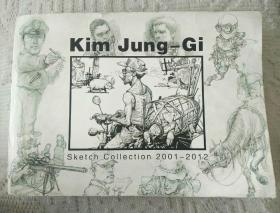 韩国金政基漫画手稿:Kim Jung-Gi (Sketch Collection 2001-2012)