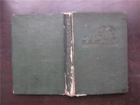 50年代漆面硬皮学习记录簿---每页都有名人名言