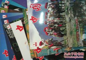 中国 1988 1\2\3\5\6\7\8\9\10\11\12