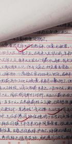 资料价值-吕翼仁《吕思勉在抗战中的生活片段》14页提及光华大学、常州轰炸、中国通史、开明书店--字诚之,笔名驽牛、程芸、芸等。汉族,江苏常州人。中国近代历史学家