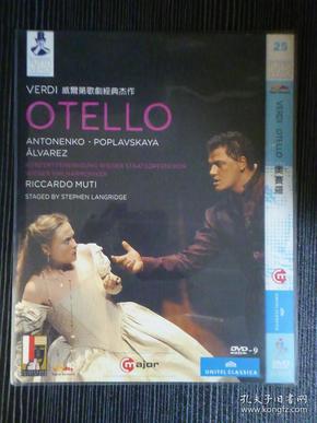 D9 威尔第奥赛罗 Otello 导演: Peter Sch?nhofer 1碟类型: 歌剧