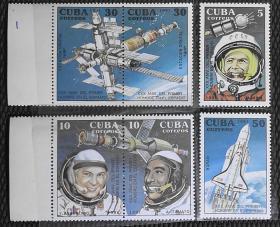 古巴1991年 探索宇宙系列 【轨道卫星】与宇航员 6全新 实拍