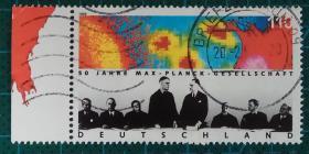 德国邮票-----1998年布兰克促进科学进步协会成立50周年(信销票)
