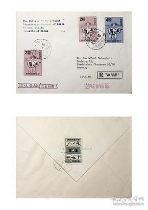 142台湾邮票特专31爱护牲畜邮票首日实寄封 加贴邮票2枚台北航挂寄德国