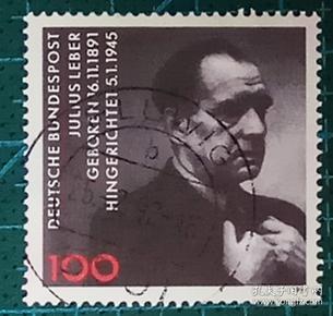 德国邮票----政治家J-勒贝尔诞生100周年(信销票)
