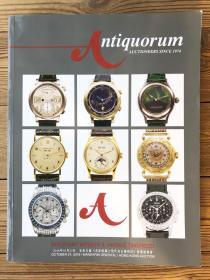 安帝古伦Antiquorum拍卖图录2018年10月27日香港《名家收藏之现代及古董时计》 388页