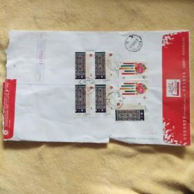 信封:邮票
