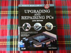 upgrading and pepairing pcs【13th edition】 有光盘