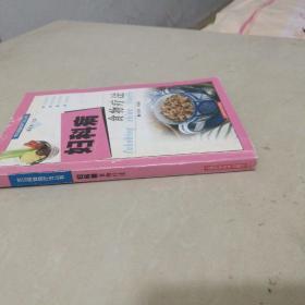 妇科病食物疗法  常见病食物疗法丛书