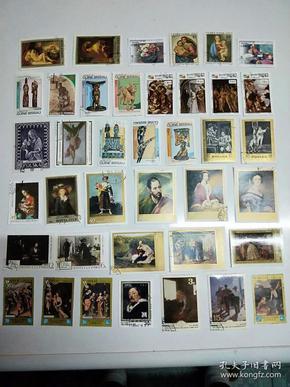 【保真】精美外国邮票,名画邮票,39枚一起出售。信销票,带戳票。