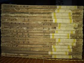低价出售民国万有文库初版初印《算学小丛书》16册,民国早期翻译的数学课本,国人早期的西方科学启蒙教材,识者得。,。,,
