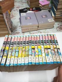 日本原版32开漫画日语--乌龙派出所(18本合售)