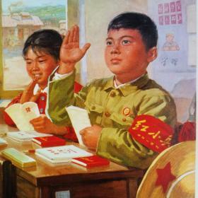 淘书苑 【老宣传画水粉画系列】学好社会主义文化课