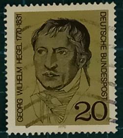 德国邮票----黑格尔诞生200周年(信销票)