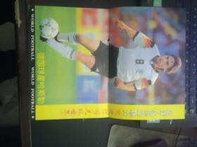 足球世界杂志中页插图:德国球星哈斯勒