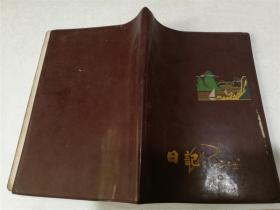 【老版笔记本】塑封日记(有笔记,书脊开裂)