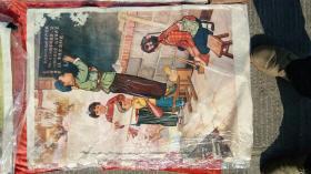 文化大革命时期的原版画