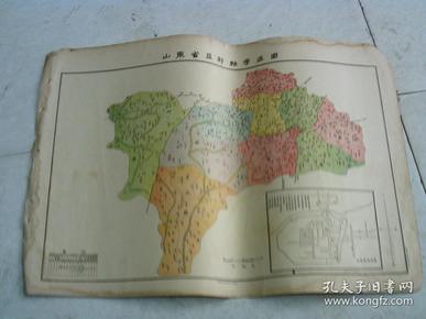 山东省益都县学区图