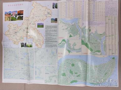 重庆市交通旅游图