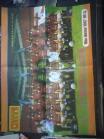 《足球俱乐部》1997年第22期双面海报:97-98赛季曼联队全家福   太外来客罗纳尔多