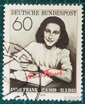 德国邮票-----女作家安娜·弗兰克诞生50周年(信销票)