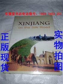 XINJLANG on the Silk Road