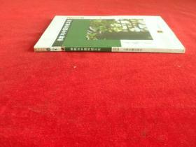 济群法师谈人生系列丛书(上):佛教与中国传统文化