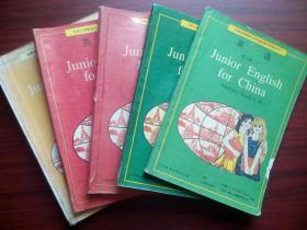 初中英语全套5本,初中英语1994-1996年第1,2版,初中英语课本