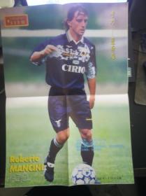 《足球俱乐部》1998年第2期双面海报:老刀曼奇尼  克鲁伊维特