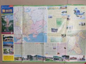 惠州市交通游览图   2000年