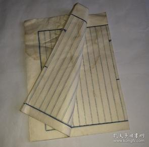 清晚期连史纸木刻信笺约存50个筒子页