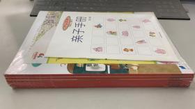 小小牛顿幼儿馆(第六辑,共六册)31、32、33、34、35、36  未开封