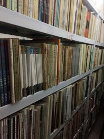 作品与争鸣总50含缅怀文艺事业卓越的指导者周恩来同志 关于文学反映改革的断想 某些文艺小报的不健康倾向值得注意等