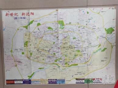 沈阳交通旅游指南   2002年