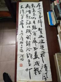 薛洪明 书法
