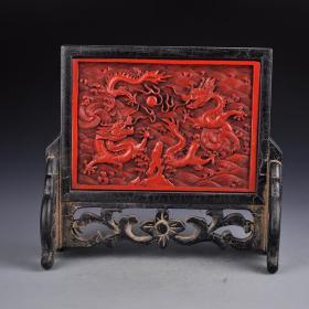 漆器剔红双龙戏珠图屏风