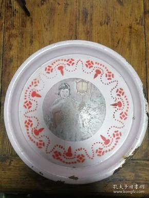 2搪瓷盘:民国仕女