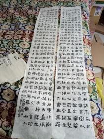 湖南省美术家协会理事、湖南艺术研究所副所长谢惠钧书法(滕王阁序)