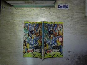 圣斗士星矢圣斗士大结局(9)新生的圣衣卷
