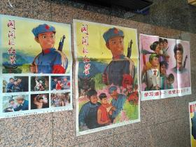精品电影宣传画8、闪闪的红星一对,学习潘东子做党的好孩子一张。八一电影制片厂,中国电影发行公司,规格1开2张,2开1张,9品。