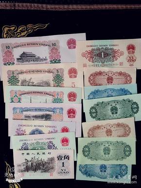 第三套人民币纸币礼品币非真币