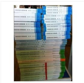 甘肃省2013安装定额说明,甘肃省2013安装工程定额-2013甘肃省建筑工程预算定额